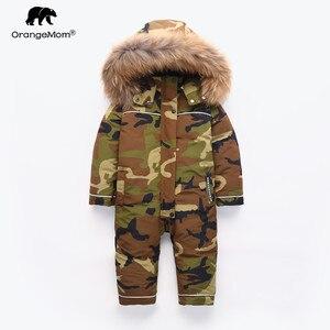 Image 1 - Orangemom çocuk kış giyim sıcak giyim ve mont ördek su geçirmez kar giyim giyim kış ceket için erkek çocuk mont