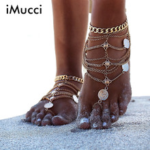 iMucci Barefoot Sandals Beach Foot Jewelry Ankle Bracelet Bohemian Anklets For Women Punk Retro Beach Metal Coins