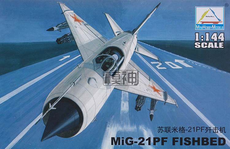 1: 144 Soviet MIG-21 PF FISHBED Fighter Air Force Planes Assembled Model 80410 1 144 soviet mig 25 fighter military aircraft assemble model 80412