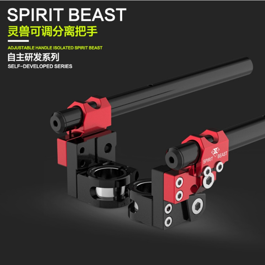 Spirit Beast motorcycle Handlebar modified al handle isolated cool styling for31mm-37mm цена 2017
