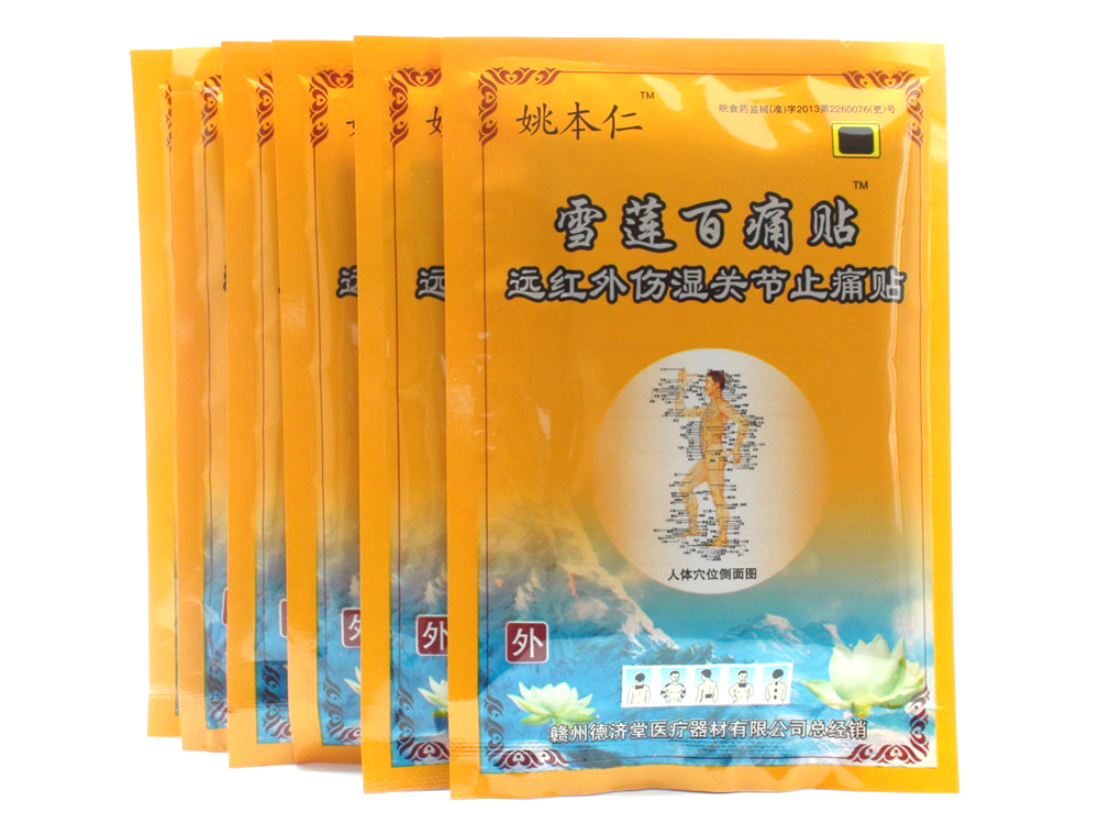 48pcs/6bags Pain Relief Orthopedic Plasters medical Muscle aches pain relief patch muscular fatigue tiger balm Health Care C567 foot care massager health care plaster treatment heel pain stimulate the zb pain relief achilles tendinitis medical plasters