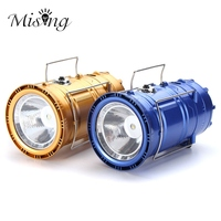 Mising 3 In 1 Function Rechargeable Solar Powered Camping Light DC Charge Flashlight Fan Lantern Outdoor