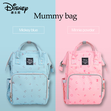 Disney Large Capacity Travel Diaper Bags Backpack Bottle Feeding Storage For Mummy Mom Maternity Bag Nappy Baby Care Organizer недорго, оригинальная цена