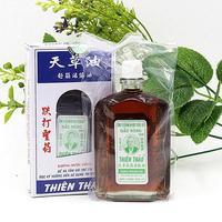 Authentic Vietnam óleo de massagem de ervas shu pela pressão de óleo ajustável spurs dor da artrite reumatóide H225