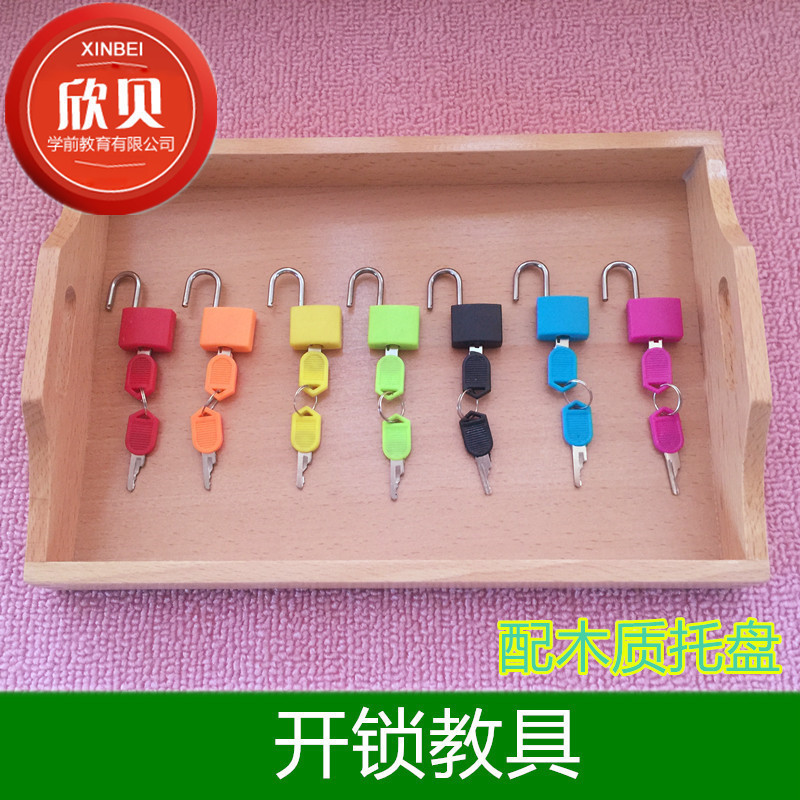 Candice Guo Montessori Toy Baby Educational Intelligence Game Plastic Colorful Key Lock Unlock Match Teaching Aids Gift 7pcs/set Home