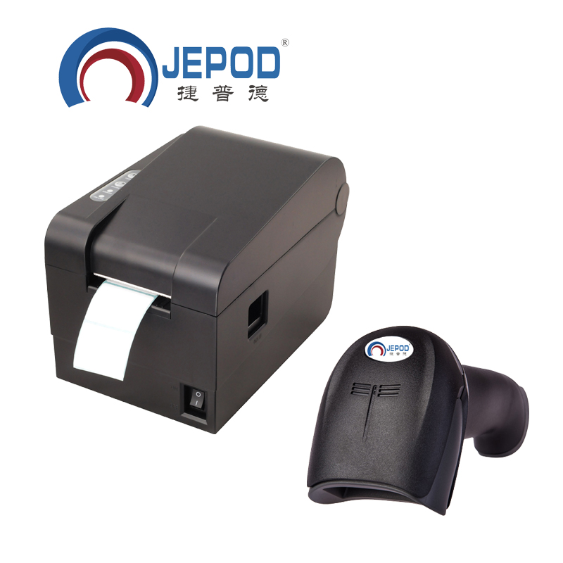 XP-235B 58mm Thermal Label Printer Label Printer Barcode Label Printers Thermal Driect Printer And 1D Wired Barcode Scanner