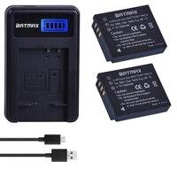 2 Pc 1500 Mah CGA-S005E S005 DMW-BCC12 배터리 + LCD USB 충전기 DMC-LX1 LX2 LX3 FX3 BCC12 후지 NP-70 DB60