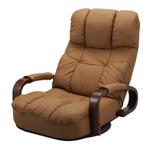 Swivel-Chair Chaise Lounge Reclining Living-Room-Furniture Rotation Floor Japanese-Style