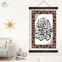 купить!  Исламское Мусульманское Искусство Священный Коран Коран Арабская Каллиграфия Арт Принт Плакат