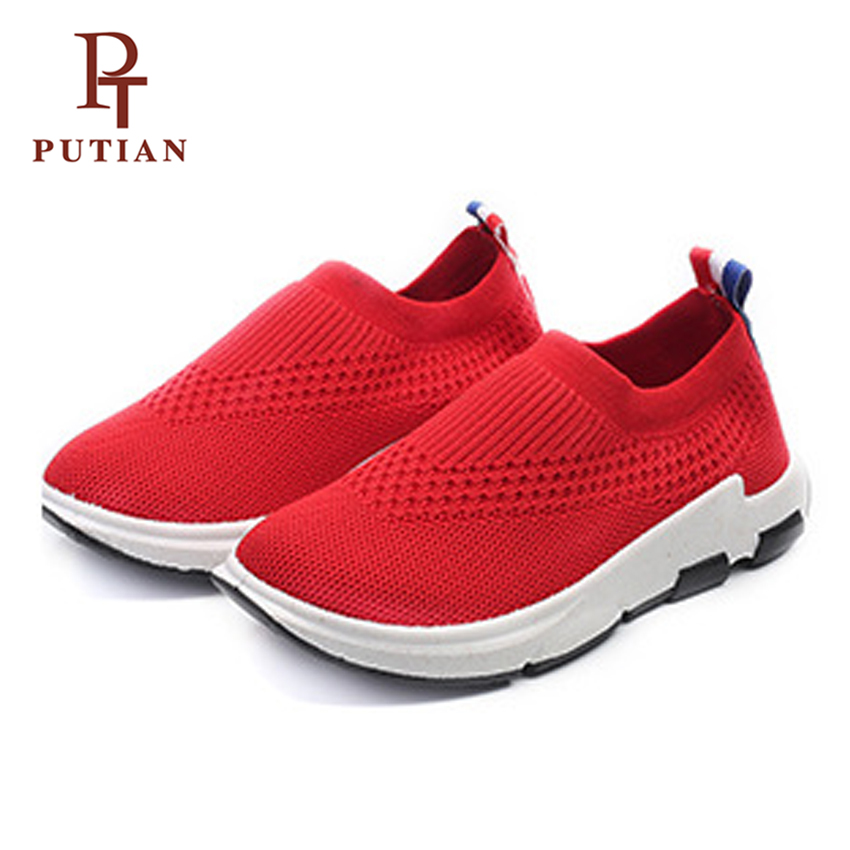 PU TIAN Children Fly Knitted Breathable Running Shoes Girls Boys Sport Shoe Mesh Casual Girls Shoes Non-Slip Kids Sneakers