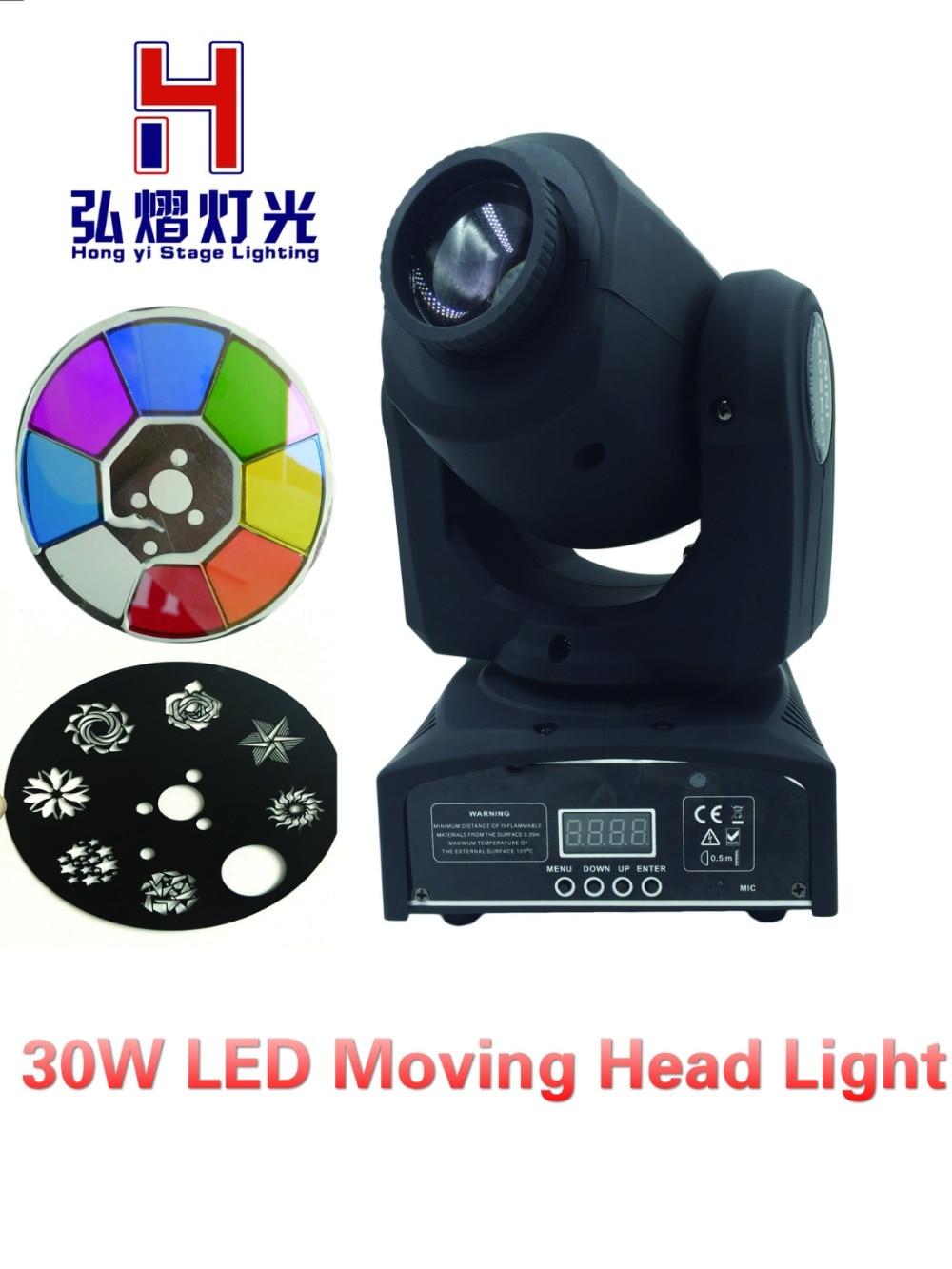 2016 hot LED Light moving head pocket sport mini lamp 30W DMX 512 dj 8 gobos & 8 color 11ch effect stage lights effect sport дсб т45 бп45