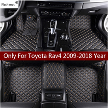 Flash mat leather car floor mats for Toyota Rav4 2009 2014 2015 2016 2017 2018 Custom auto foot Pads automobile carpet cover