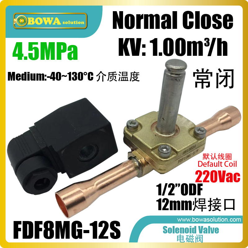4 5MPa high quality 0 8m3 h NC solenoid valve is great choice for R32 and