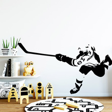 Diy play ice hockey Wall Stickers Animal Lover Home Decoration Accessories For Living Room Vinyl Decals Kids Sticker Mural