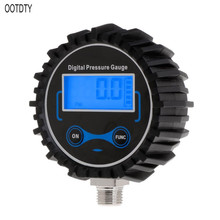 OOTDTY Digital Tire Pressure Gauge Air PSI Meter Car Motorcycle Tyre Pressure Monitor все цены