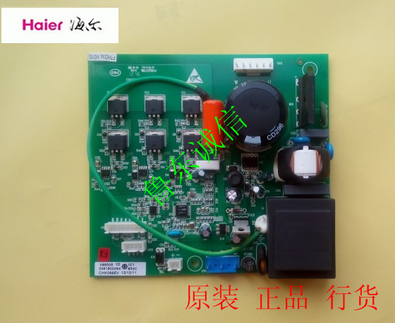 Haier refrigerator inverter control board in 0061800064 original Haier refrigerator inverter drive plate! inverter drive board f34m2gi1 original and new