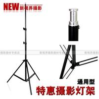 Adearstudio 2m photography light stand aluminum alloy tripod flash light stand softbox lamps equipment light type cd50