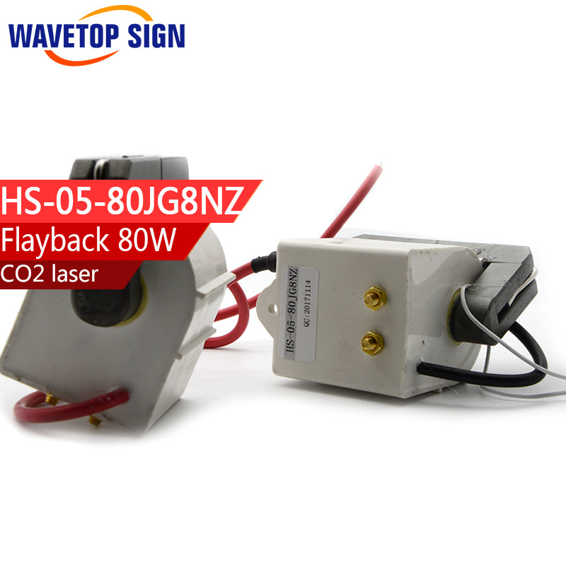 laser power supply High voltage transformer HS-05-80JG8NZ  use for LASER POWER supply 80W high voltage flyback transformer for co2 50w laser power supply