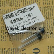 Electrodos para FITEL S177, S177A, S176 CF/CR/LP, S175, S175V2000 empalmadora de iones