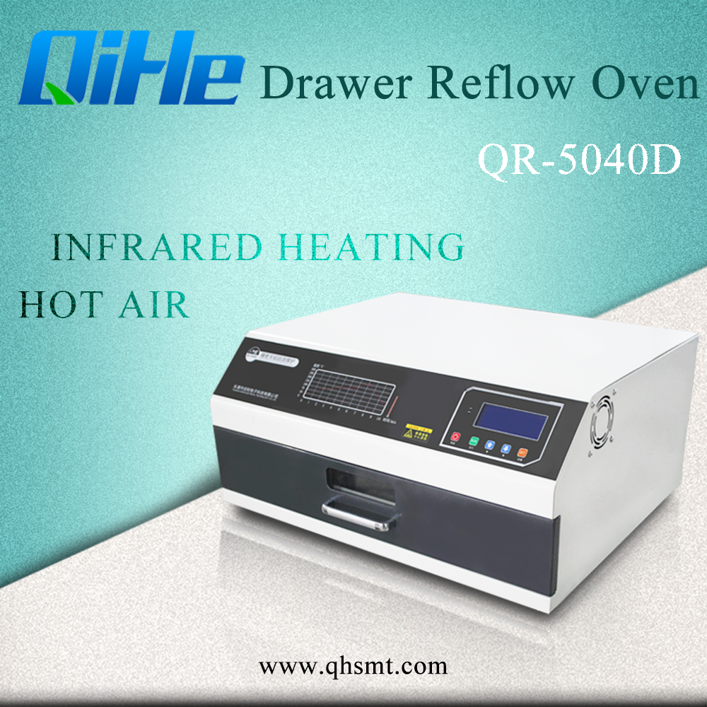 Qihe Newest QR-5040D Desktop Automatic BGA/SMT QR-5040D Lead-free Reflow Oven