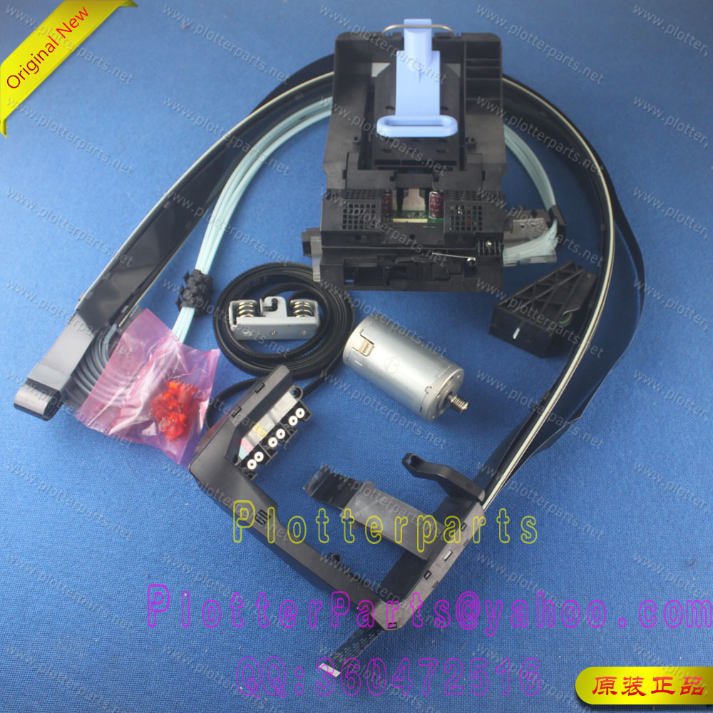 CH538-67024 Preventive maintenance kit HP DJ T1200 T1200PS T1300 T2300 T790 T770 Plotter Part 44inch Original New ch538 67018 carriage belt for hp dj t770 t1200 t790 t1300 t2300 z5200 44