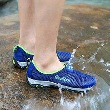 ผู้ชายและผู้หญิงในช่วงฤดูร้อนตาข่ายระบายอากาศสบายๆรองเท้าคนรักU Nisexแบนรองเท้ากีฬารองเท้าน้ำเดินสบายSS1605041