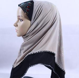 Image 2 - Clearance  Muslim Hijab Ethnic Style Female Scarf Islamic Headscarf (Forehead part beading pattern random sequin or crystal)
