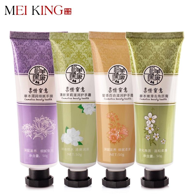 Meiking mão cremes Skincare clareamento hidratante da pele cuidados nutritivo creme para as mãos 4 peça 200 g mão conjunto de cuidados loções para as mãos