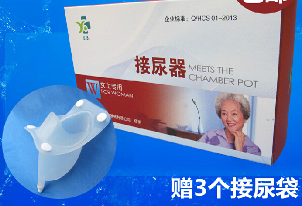 Silicone chamber pot hemiplegia collector with 3 female urine bag