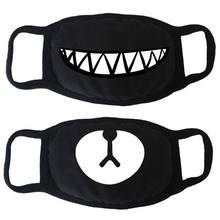 Popular Korean Mouth Mask-Buy Cheap Korean Mouth Mask lots