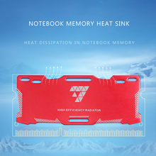 Красная Память ОЗУ силикагель радиатор рассеивается для ноутбуков DDR Игра Мод разгона