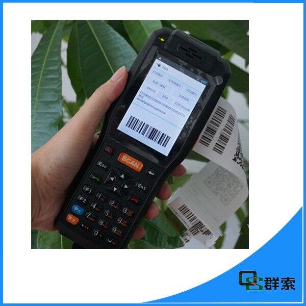 PDA3505-2
