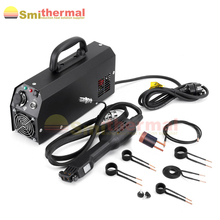 2000W 220V/110V High frequency induction heater air cooling, flameless induction heater with coil kits 5 coils +1 wires+1 PDR