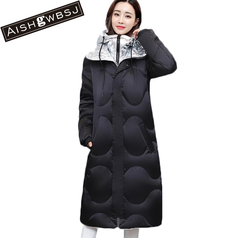 AISHGWBSJ Women Cotton-Padded Coats 2017 New Cotton Jackets For Women Winter Warm Wadded Outcoats Female Long Parkas PL164 bruder грейдер cat bruder