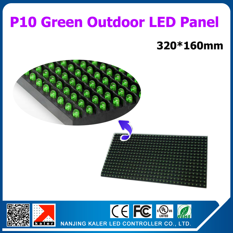 TEEHO 20pcs A Lot P10 Indoor Semioutdoor Green Led Module 32x16cm With Data Cables Power Cables