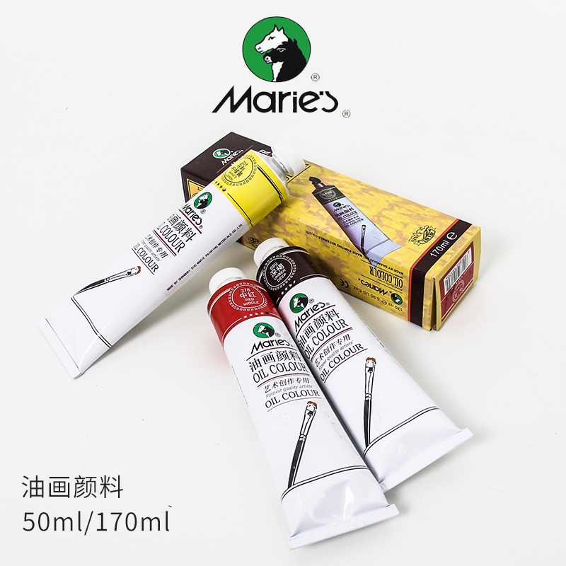Popular tube oil paint buy cheap tube oil paint lots from for Professional painting supplies