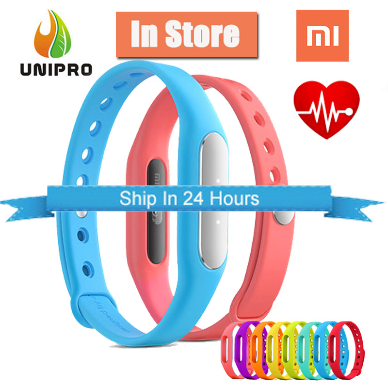 Newest font b Xiaomi b font Mi band 1S Mi band 2 Heart Rate Monitor IP67