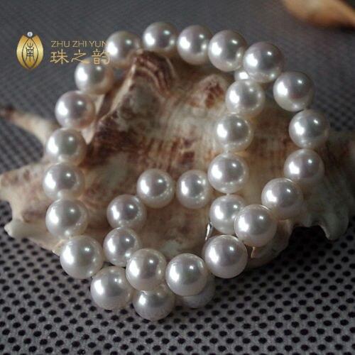 Collier de perles blanches australiennes des mers du sud naturelles 12mm 18 pouces> bijoux de corps bijoux de charme