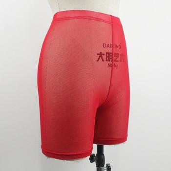 High Waist  See Through Neon Mesh Swim Shorts Cover Up 6