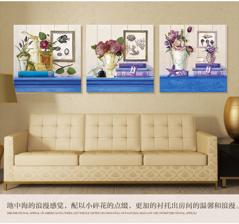 Creative Floral Canvas Triple Paintings Unframed Living Room Bedroom ...