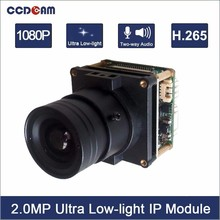 2-МЕГАПИКСЕЛЬНАЯ H.265 Звездный Свет Камеры 1/1. 8 дюймов Sony CMOS IMX185 Датчик 5.5 мм CS Объектив 2 Megapixel H.264 Ip-камера Модуль Двойными Бортами