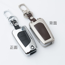 Car-Styling Zinc Alloy Protection Car Key Case Shell For TOYOTA Series