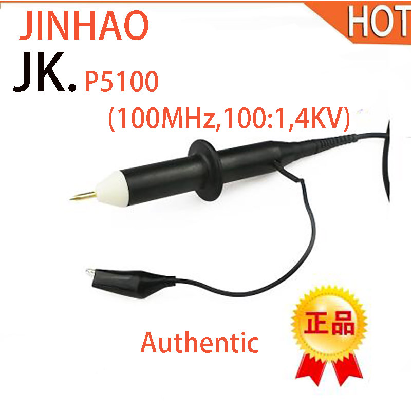 JINHAO P5100 High Voltage Oscilloscope probe BNC oscilloscope probe 4KV 100:1 100MHZ p4100 high voltage oscilloscope probe 2kv 100 1 100 mhz alligator clip measuring tip