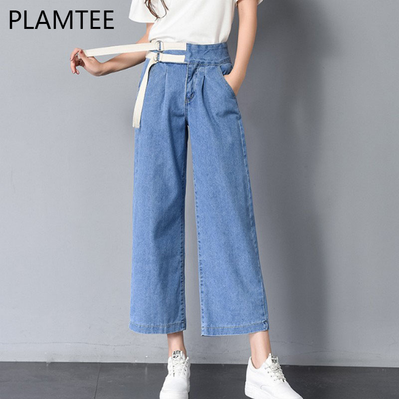 PLAMTEE Street Boyfriend Style Wide Leg Jeans High Waist Loose Lace-Up Women Pants Fashion Slim BF 2017 Denim Pantalones Mujer new boyfriend jeans for women denim pants ladies loose fit high waist casual jeans fall fashion style drak blue wide leg pants