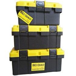أدوات كبيرة المنزلية صيانة حقيبة أدوات الكهربائي صندوق متعدد الوظائف ABS الأجهزة إصلاح السيارات رشاقته مكافحة سقوط الأدوات