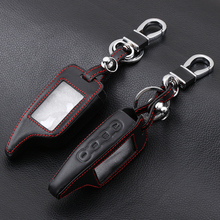 AndyGo Leather Alarm Remote Keychain Case for Scher Khan For Scher khan Magicar 5 6 M5 M6 Cover Holder