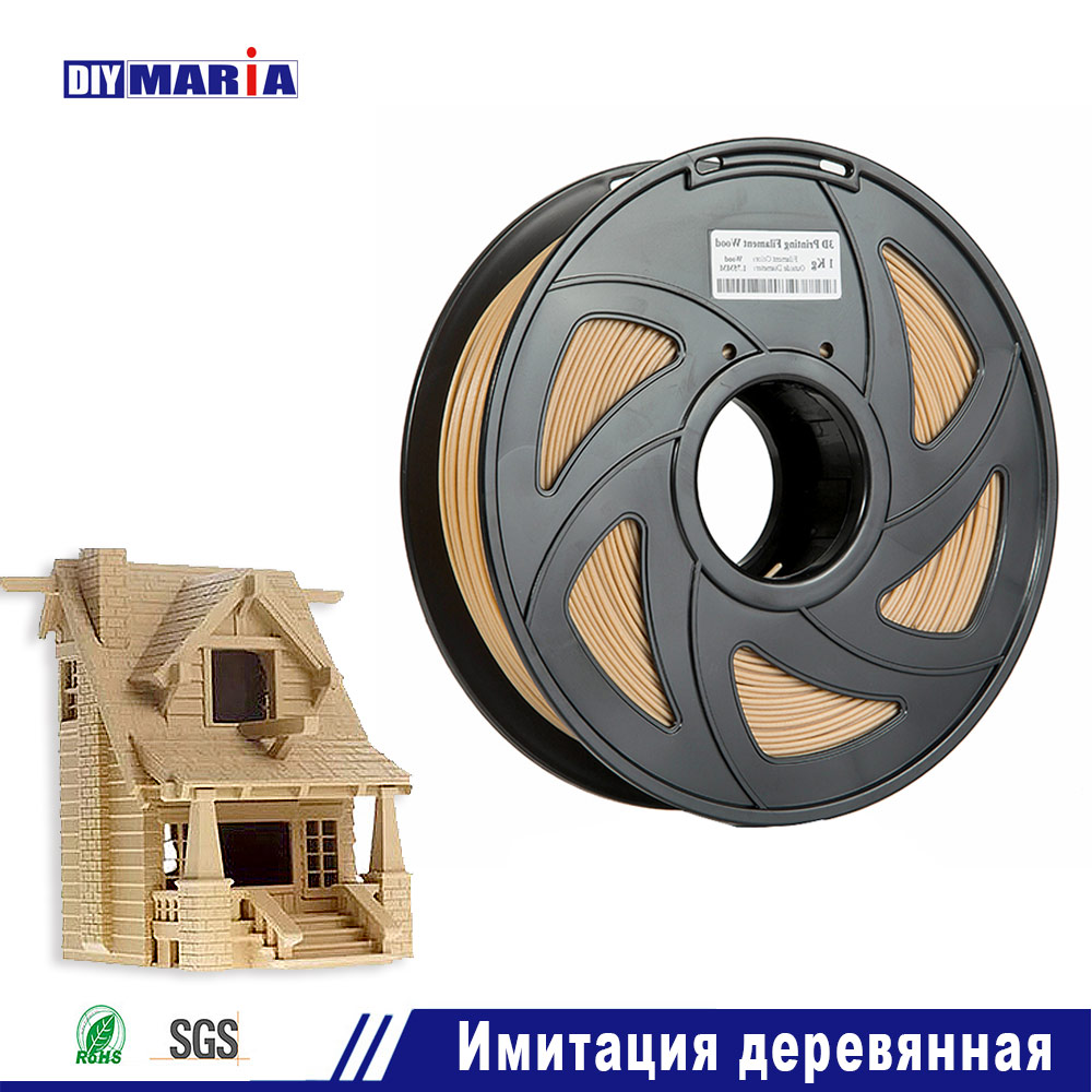 PLA wooden FOR 3D PRINTER 1.75mm 3D Printing wood Materials Filament for 3D printer 175 1KG Moscow delivery 3d printer filament pla 1 75mm 1kg plastic rubber consumables material 10 kinds colours for you choose