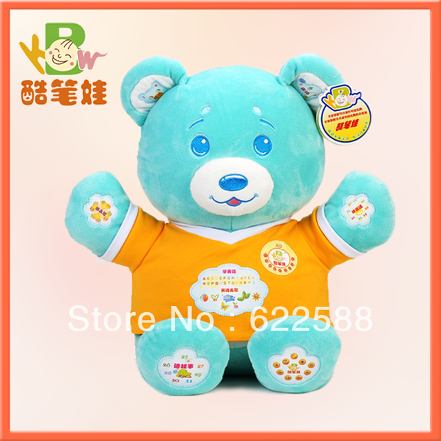 Disney licensed manufacturer educational toy bear lovely toy plush christmas gift toy