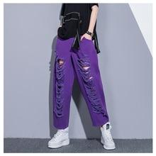 4d21274d32a59 Las mujeres Harajuku vaqueros agujero rasgado suelta Pantalones Casual  pantalones Harem mujer Streetwear Hip Hop Punk