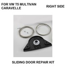 CAR STYLING FOR VW T5 MULTIVAN CARAVELLE ELECTRIC SLIDING DOOR REPAIR KIT RIGHT SIDE ONWARDS 2003